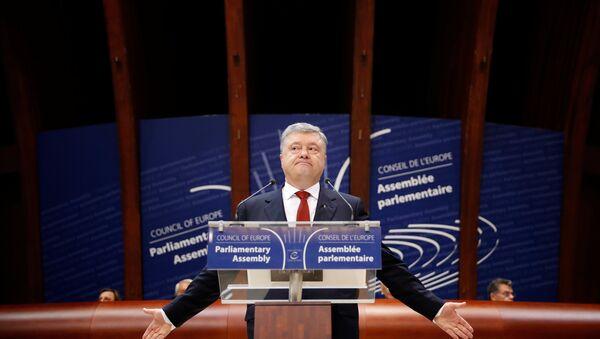 Ukraine's President Petro Poroshenko addresses the Parliamentary Assembly of the Council of Europe in Strasbourg, France, October 11, 2017. - Sputnik International