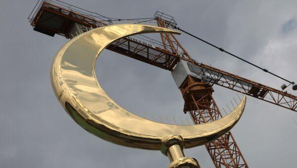 A spire with a crescent (File) - Sputnik International