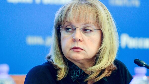 Ella Pamfilova, chairperson of the Russian Central Election Commission, seen at the information center of the Russian Central Election Commission in Moscow as the preliminary results of the Unified Voting Day are processed - Sputnik International