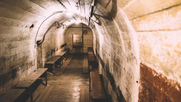 Underground Bunker - Sputnik International