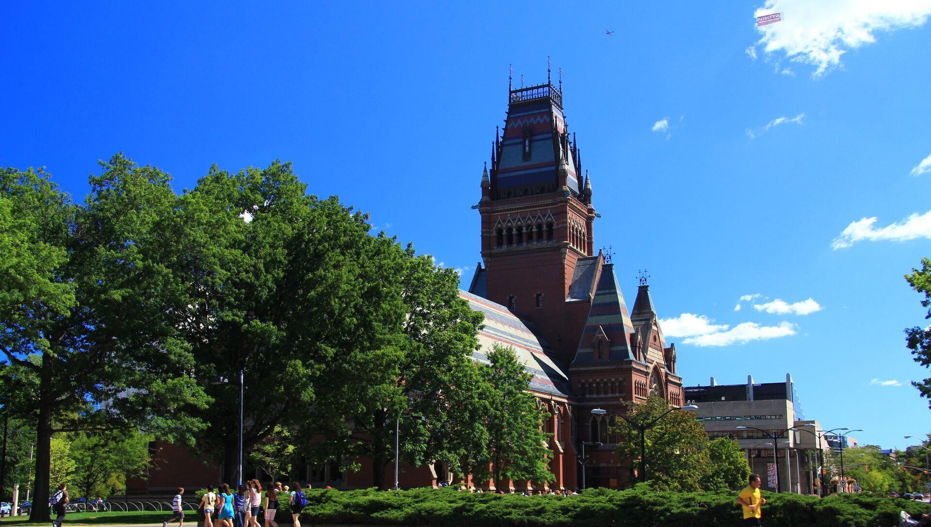 Harvard University - Sputnik International, 1920, 31.07.2021