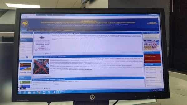 Mirotvorets, Ukrainian life-threatening website - Sputnik International