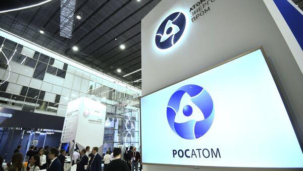 2017 Moscow International Open Innovations Forum - Sputnik International