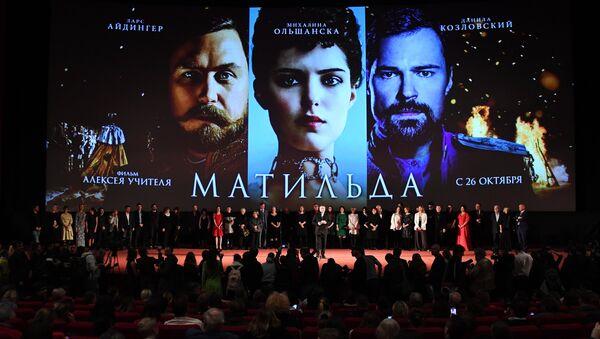 Alexey Uchitel's Matilda Premiere in Moscow - Sputnik International