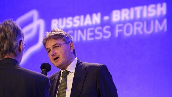 Daniel Kawczynski, Conservative MP for Shrewsbury, talks to Sputnik - Sputnik International