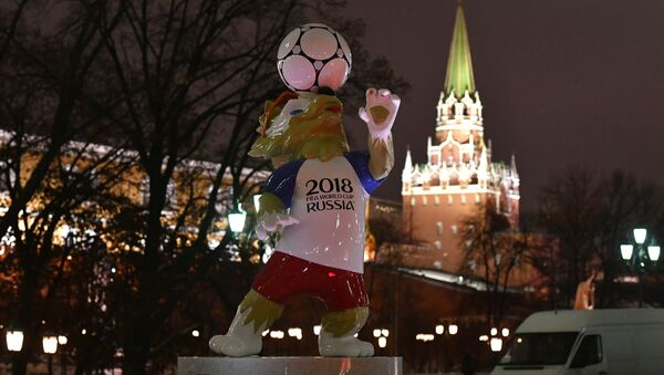 Art objects installed on Manezhnaya Square in Moscow ahead of the 2018 FIFA World Cup Russia Final Draw - Sputnik International