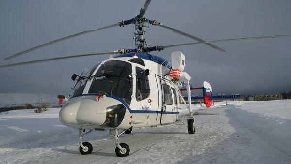 Ka-226T - Sputnik International
