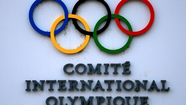 The sign of the International Olympic Committee (IOC) Headquarters in Lausanne - Sputnik International