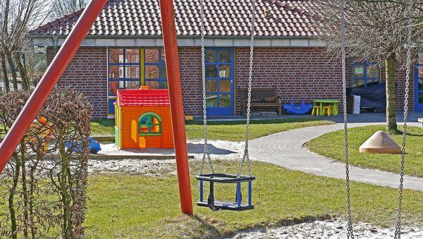 Kindergarten - Sputnik International