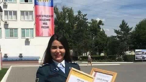 Gol Afruz Ebtekar - Sputnik International