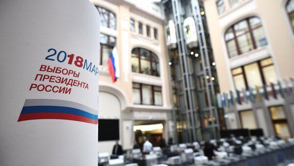 Central Election Commission meeting - Sputnik International