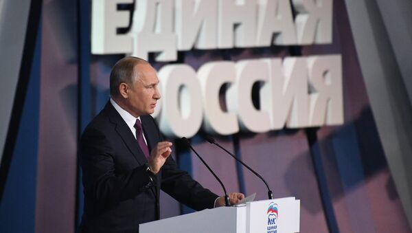 Президент РФ В. Путин и премьер-министр РФ Д.Медведев приняли участие в XVII съезде партии Единая Россия - Sputnik International
