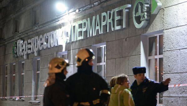 Explosion at Perekryostok store in St. Petersburg - Sputnik International