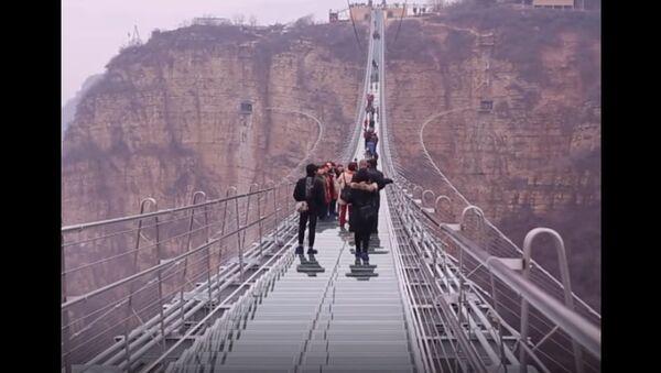 World's Longest Glass Bridge - Sputnik International