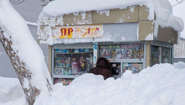 Russian news kiosk - Sputnik International