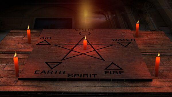 Pentagram - Sputnik International