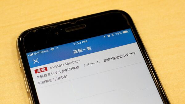Japan's public broadcaster NHK's false alarm about a North Korean missile launch which was received on a smart phone is pictured in Tokyo, Japan - Sputnik International