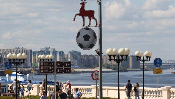 Russian cities. Nizhny Novgorod - Sputnik International