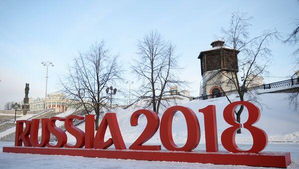 The FIFA World Cup logo installation on the Iset River bank in Yekaterinburg - Sputnik International