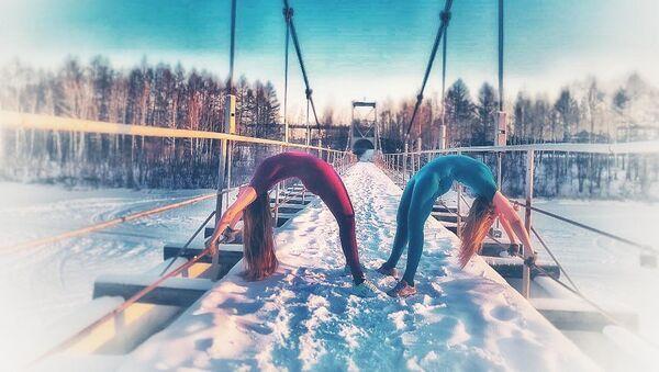 Icy Yoga - Sputnik International