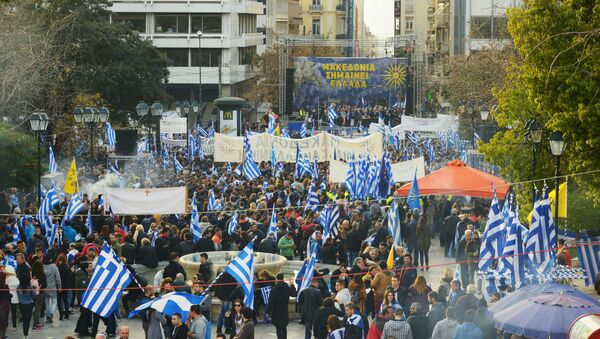 Participants in the Macedonia Is Greece rally in Athens - Sputnik International