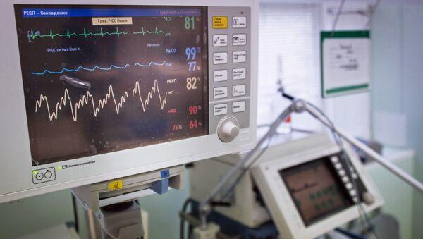 A diagnostic medical device - Sputnik International