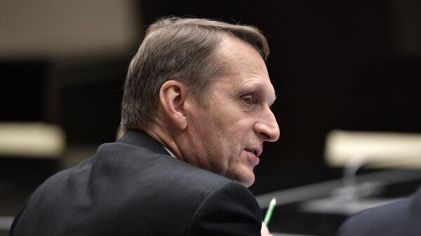 Foreign Intelligence Service Director Sergei Naryshkin - Sputnik International