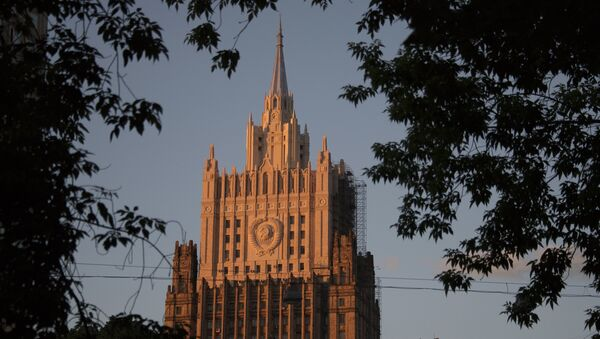 The building of the Russian Foreign Ministry in Moscow - Sputnik International