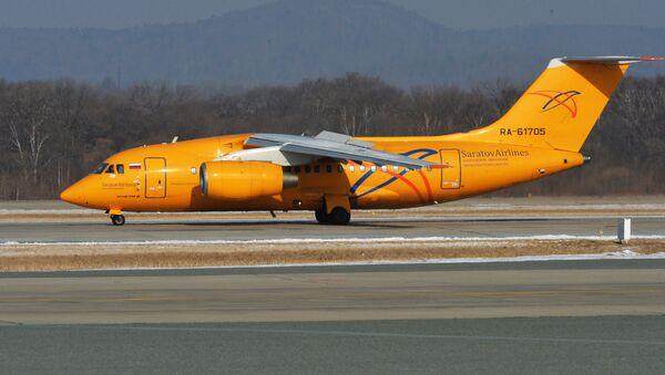 An-148-100B of Saratov Airlines (File) - Sputnik International