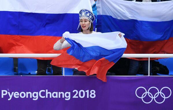 The Most Beautiful Fangirls at the 2018 Winter Olympics - Sputnik International