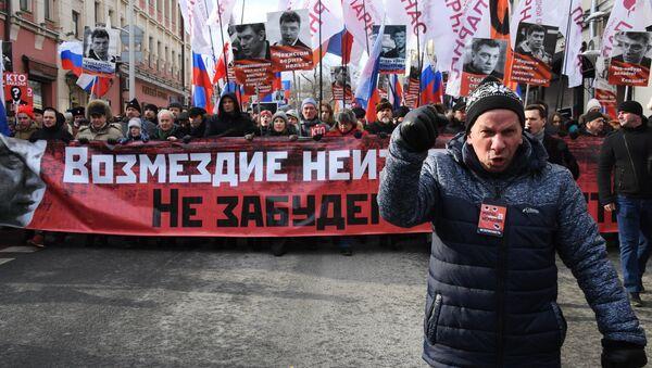Participants in the march, held in Moscow to commemorate politician Boris Nemtsov - Sputnik International