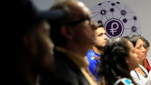The new Venezuelan cryptocurrency Petro logo is seen at a facility of the Youth and Sports Ministry in Caracas, Venezuela February 23, 2018 - Sputnik International