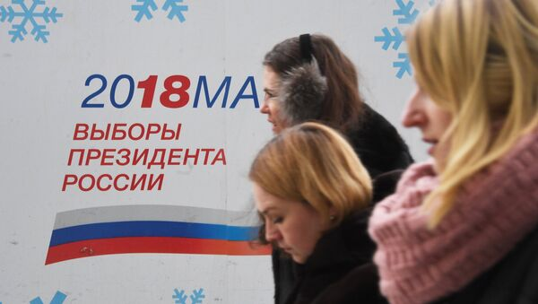 An election campaign billboard in Moscow for the 2018 Russian presidential election - Sputnik International