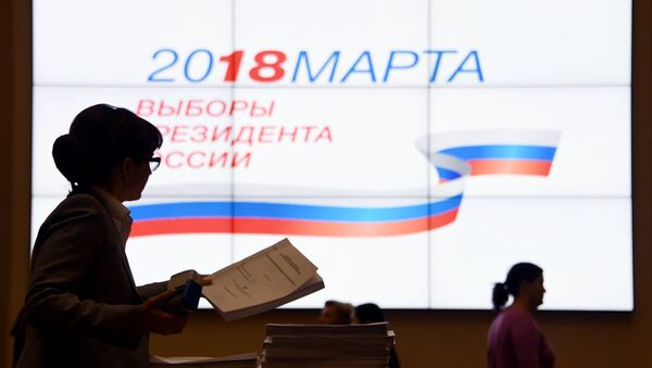 Signatures in support of Vladimir Putin as a candidate in the 2018 presidential election are submitted to Central Election Commission of Russian Federation - Sputnik International