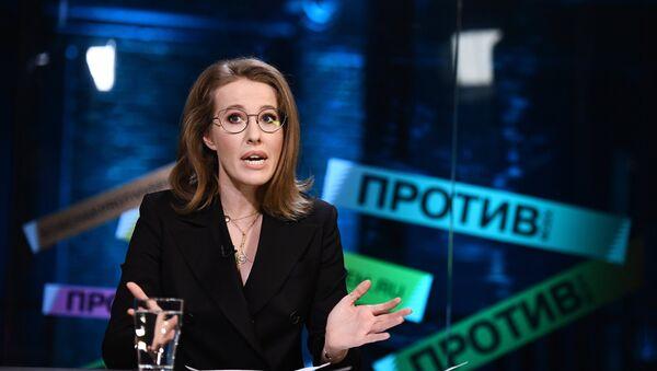 Ksenia Sobchak, a 2018 presidential hopeful, takes part in an expert discussion on media business development prospects in Russia. - Sputnik International