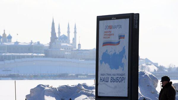 A billboard with the logo of the 2018 Russian presidential election, in Kazan. Background: the Qolşärif Mosque of the Kazan Kremlin - Sputnik International