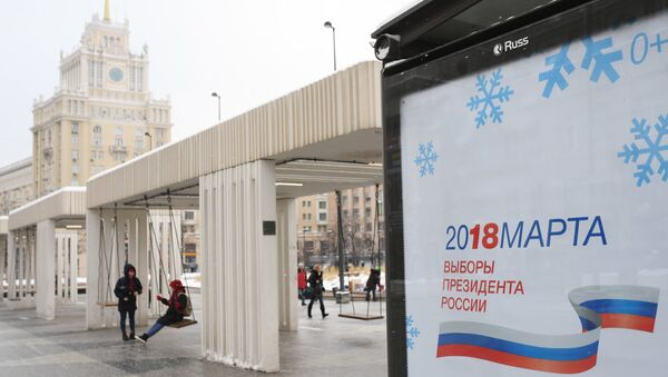 A billboard featuring the logo of the 2018 Russian presidential election - Sputnik International