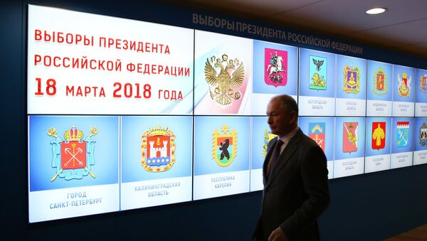 Information Center of the Central Election Commission in Moscow - Sputnik International