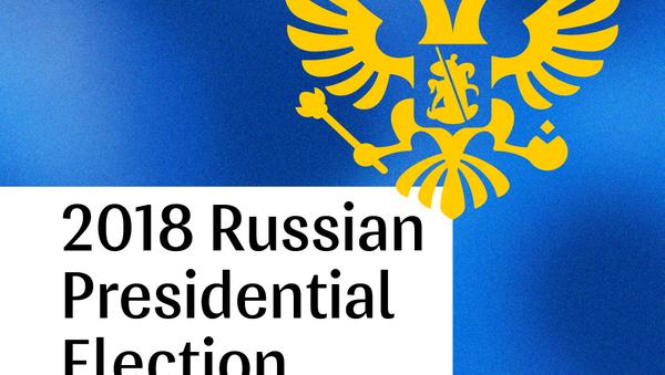 2018 Russian Presidential Election - Sputnik International