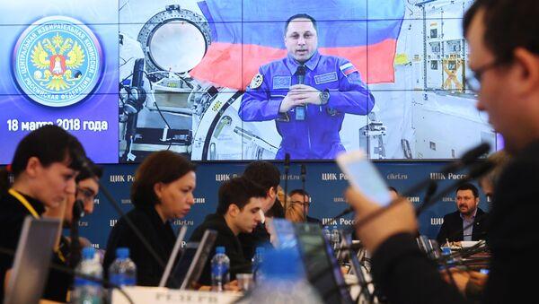Russian Presidential Election 2018 - Sputnik International
