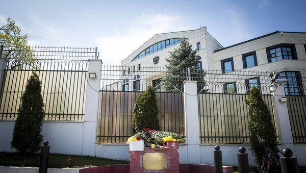 Russian Embassy in Chisinau. File photo - Sputnik International