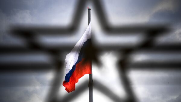 Russian flag - Sputnik International