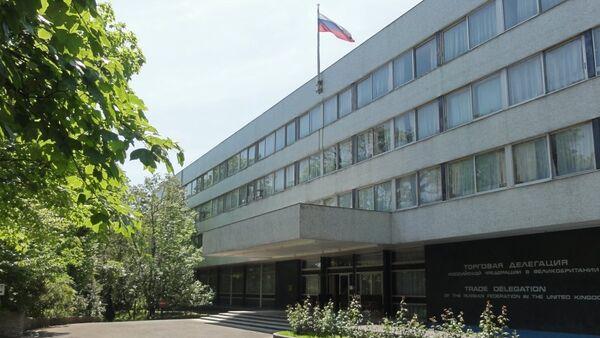 Trade Delegation of the Russian Federation in the United Kingdom - Sputnik International