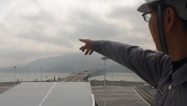 Hong Kong-Zhuhai-Macau Bridge - Sputnik International