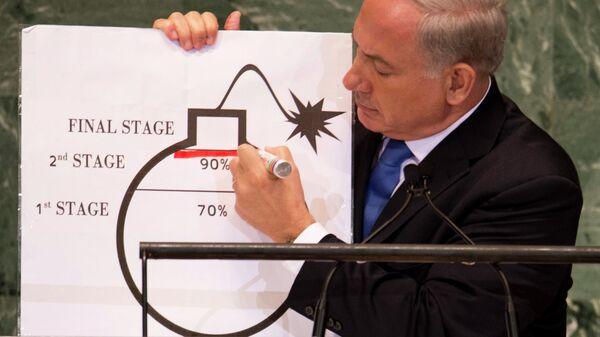 Benjamin Netanyahu at the United Nations in New York (September 27, 2012). - Sputnik International