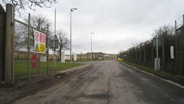 Entrance to secure facilities at Porton Down - Sputnik International