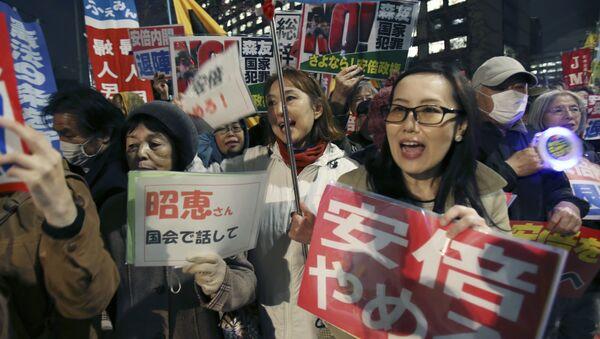 JAPAN ANTI ABE PROTEST - Sputnik International