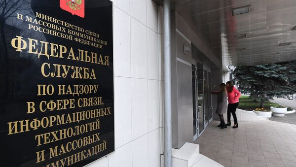 A sign on the Federal Service for Supervision of Communications, Information Technology and Mass Media (Roskomnadzor) building in Moscow - Sputnik International