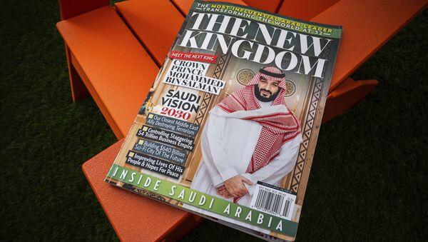 The New Kingdom Magazine - Sputnik International