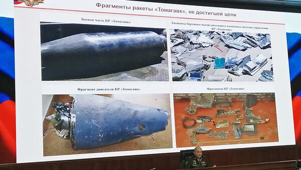 Chief of the Main Operations Directorate of the General Staff of the Russian Armed Forces Sergei Rudskoi at a briefing on the developments in Syria, where he demonstrated fragments of the coalition missiles shot down by the Syrian anti-aircraft defense systems - Sputnik International